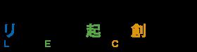 福島県リーディング起業家創出事業